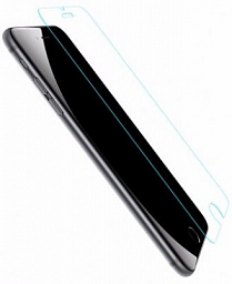 Glass Baseus for Iphone 7