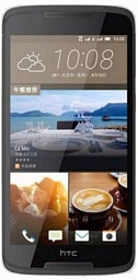 HTC Desire 828 LTE Dark Grey