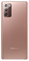 Samsung Galaxy Note 20 8GB/256GB Bronze