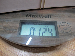 Maxwell MW-1460 Brown_O
