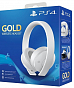 Sony PS4 Gold Wireless Headset (White)
