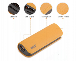 WST DL511 2600mah Yellow