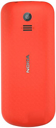 Nokia 130 Dual Red