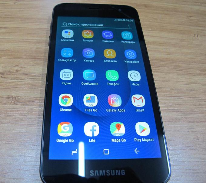 Телефон Samsung J260 Galaxy J2 Core Dual LTE Black_O (1)