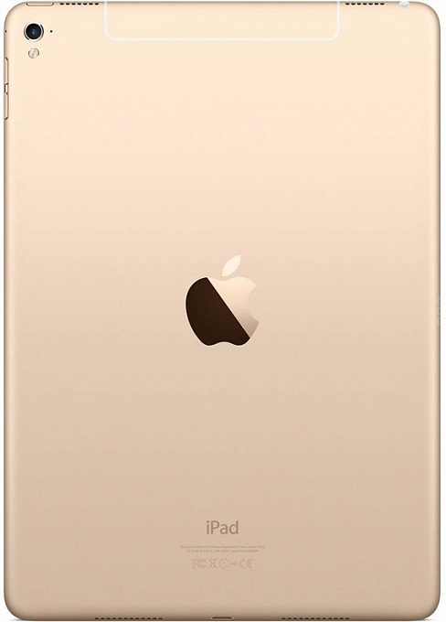 Planşet Apple iPad Pro 9.7 256Gb 4G Gold - Maxi.az