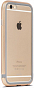 Moshi iGlaze Luxe for iPhone 6 - Satin Gold