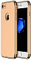 Çexol Hard Case for Iphone 7 Gold - Maxi.az