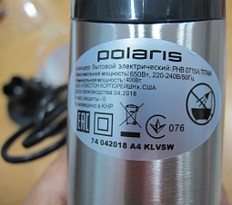 Polaris PHB 0715A Titan_O (2)