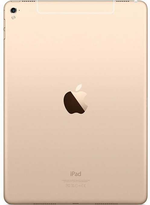 Planşet Apple iPad Pro 9.7 32Gb WiFi Gold - Maxi.az