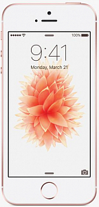 Telefon Apple iPhone SE (16GB, Rose Gold) - Maxi.az