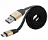 Baseus Smart Power-off Cable TYPE-C Black (for Apple Mac)