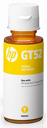 HP GT52 Ink Bottle Yellow