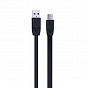microUSB kabel Remax Micro-USB Cable 1m Black - Maxi.az