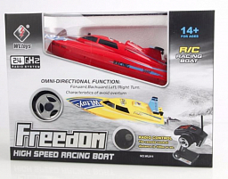 Wltoys Boat WL911 Red