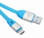 Şarj kabeli Baseus Smart Power-off Series TYPE-C Cable Blue (for Apple Mac) - Maxi.az