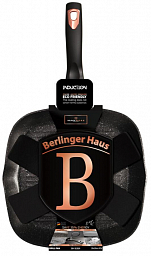 Berlinger Haus Black Rose Сollection, 28cm BH 1636N