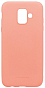 Samsung Silicone Case for A6 2018 Pink