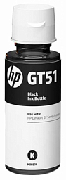 HP GT51 Ink Bottle Black