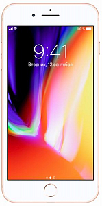 Telefon Apple iPhone 8 Plus 256GB Gold - Maxi.az