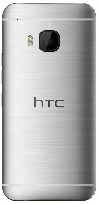 HTC One M9+ (Gold/Silver)