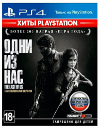 The Last of Us Remastered (PlayStation hits) [PS4, rus]