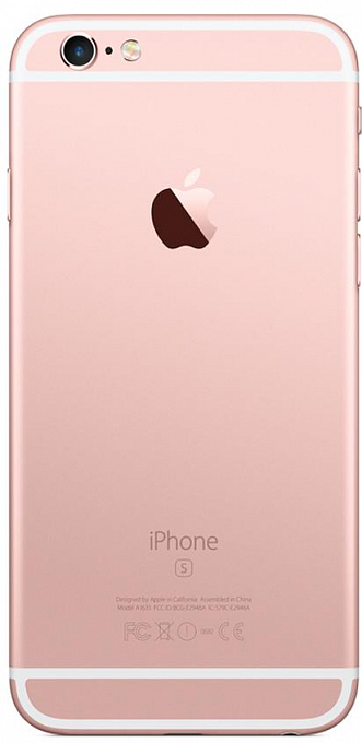 Telefon Apple iPhone 6S (64GB, Rose Gold) - Maxi.az