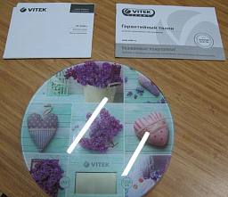 Vitek VT-2426 Purple_O