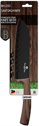 Berlinger Haus Santoku Knife Forest Line BH2312