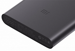 Xiaomi Mi Power Bank 10000 mah Black