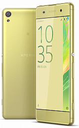 Sony Xperia XA Dual F3116 LTE Lime Gold