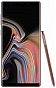 Telefon Samsung SM-N960 Galaxy Note 9 128GB Metallic Copper - Maxi.az