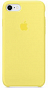 Apple Silicone Case for Iphone 7 Lemon