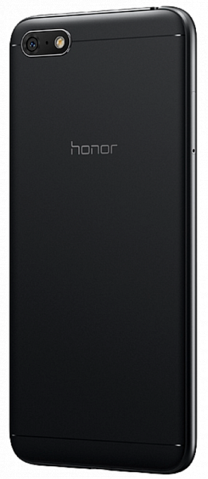 Telefon	 Honor 7A 2GB/16GB Black - Maxi.az