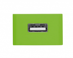 Trust Smartphone Wall Charger - lime (20146)