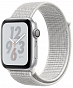 Ağıllı saat	 Apple Watch Nike+ Series 4 44mm Silver Aluminum Case with Summit White Nike Sport Loop (MU7H2) - Maxi.az