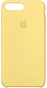 Apple Silicone Case for Iphone 7 Yellow