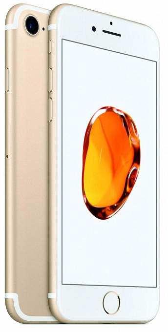 Telefon Apple iPhone 7 256GB Gold - Maxi.az