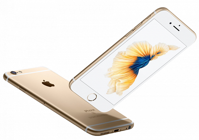 Telefon Apple iPhone 6S (Gold 64GB) - Maxi.az