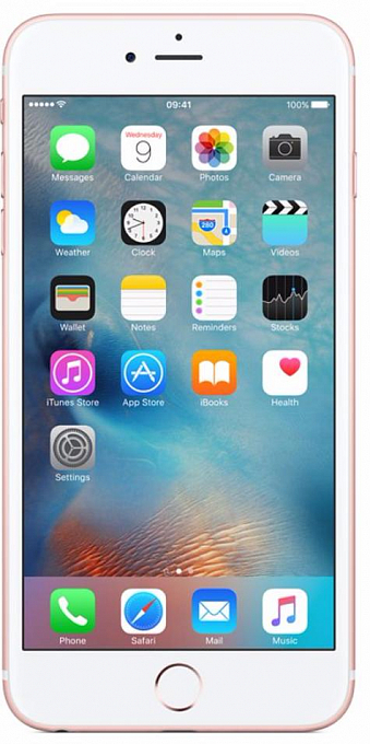 Telefon Apple IPhone 6S Rose Gold 32GB  - Maxi.az